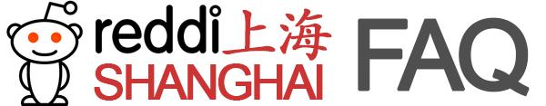 Reddit-faq-logo