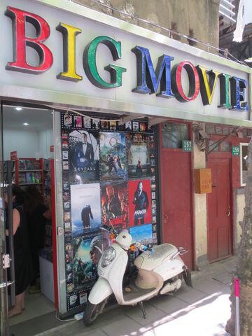 File:DVD store.JPG