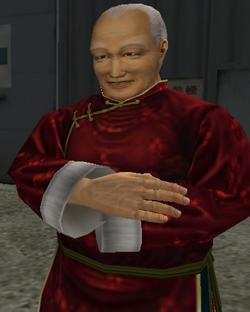 Chen Yaowen
