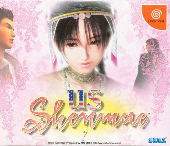 File:US Shenmue.jpg