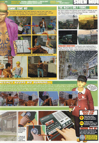 File:GamesMaster-scans-Quite-possibly-Shenmue-3-2.jpg