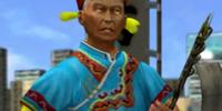 Zizai Shou