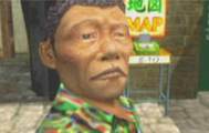 Gongjue
