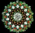 تصویر بندانگشتی از نسخهٔ مورخ ۵/۲۸/۲۰۰۹ میلادی، ساعت ۱۸:۲۵