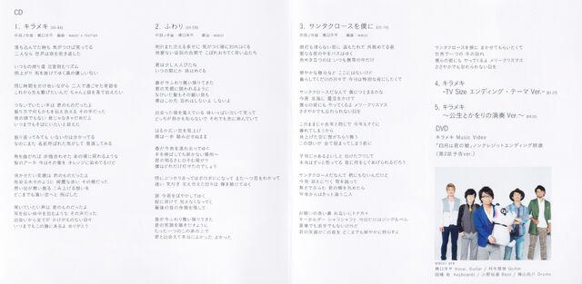 File:ED1 AlbumArt6.jpg