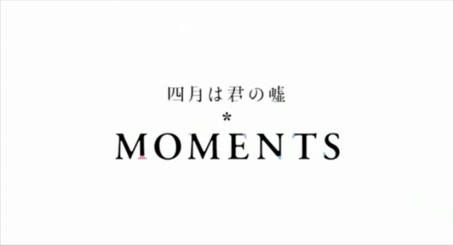 File:Momentscover.png