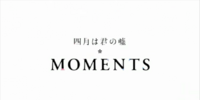 Episode 23: Moments