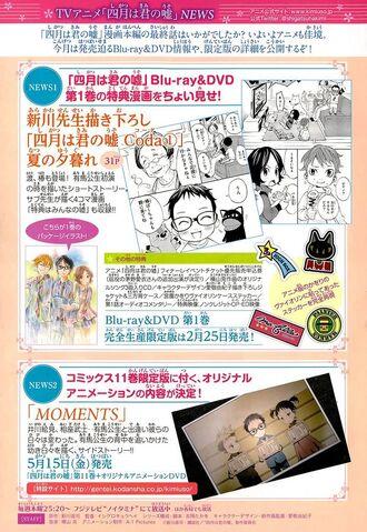 File:OVA1Announcement.jpg