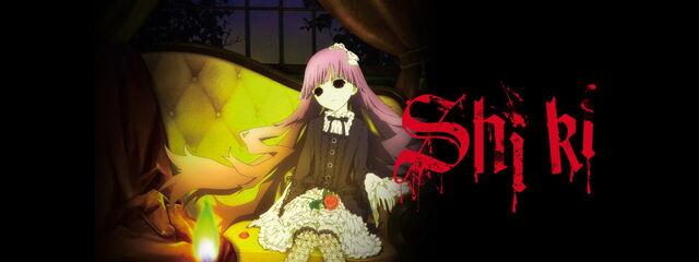 File:Shiki (4646).jpg