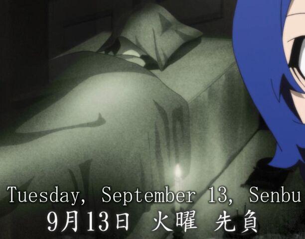 File:September13.jpg