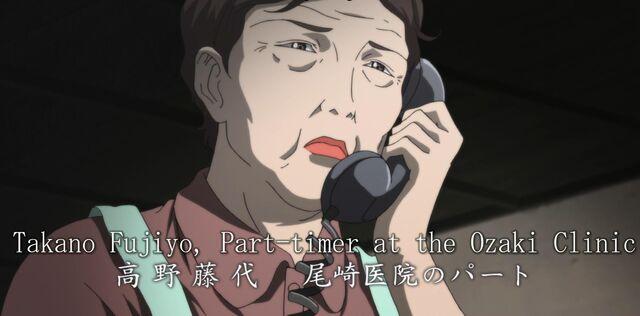 File:FujiyoTakano.jpg