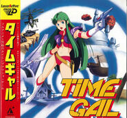 Time Gal LD