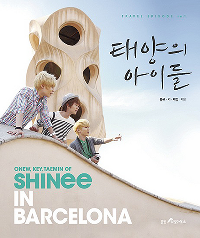 File:SHINee in Barcelona.png