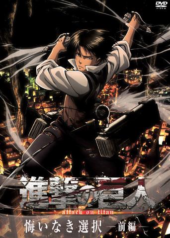 File:OVA 4 Cover.png