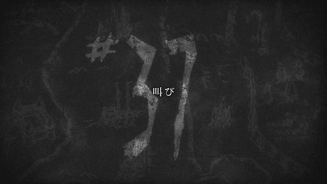 File:Attack on Titan - Episode 37 Title Card.png