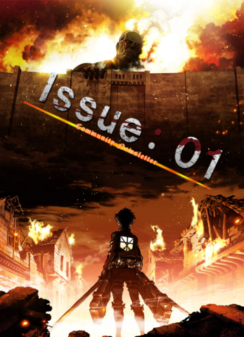 File:SnK Community Newsletter- Issue 01.png