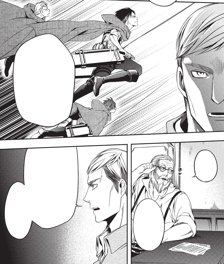 File:Erwin's request.png