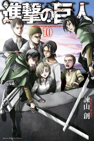 Plik:SnK - Manga Volume 10.png