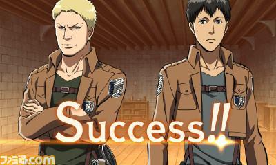 File:Success.jpg