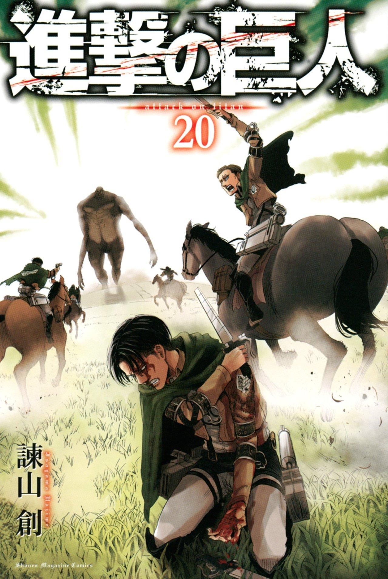 Shingeki No Kyojin Volume 20