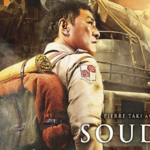 Souda character image