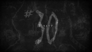 Attack on Titan - Episode 30 Title Card