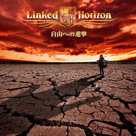 File:Linked Horizon - 自由への進撃.jpg