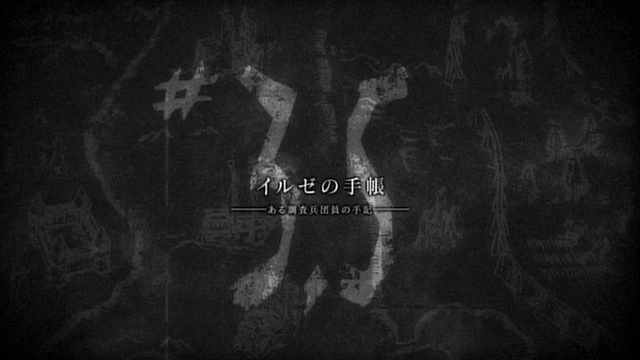 File:Attack on Titan - Episode 3.5 Title Card.png