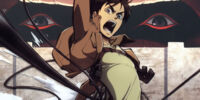 Attack on Titan (Anime)