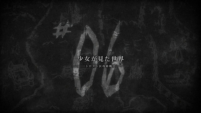 File:Attack on Titan - Episode 6 Title Card.png