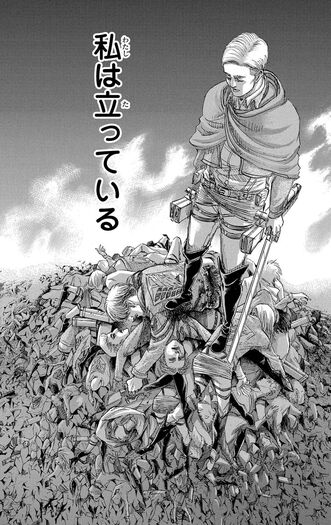 File:Erwin atop a mountain of corpses.jpg