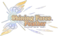 SFFeather Logo.png