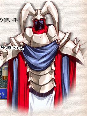 File:Darksol image.jpg