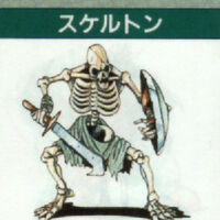 Sf manual skeleton