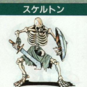File:Sf manual skeleton.jpg