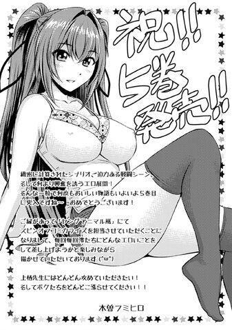 File:Shinmai v05 165.jpg