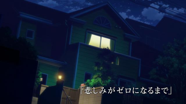File:Episode 04 (First Season).png