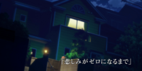 Episode 04 (First Season)