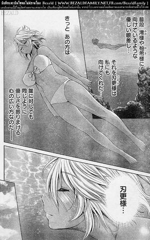 File:Szhinmai Maou no Testament 14 (74).jpg