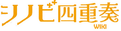 File:Final Logo.png