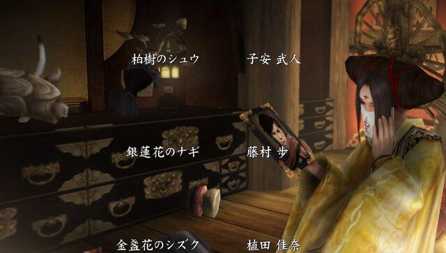 File:Shinobido 2 credits roll 13.jpg