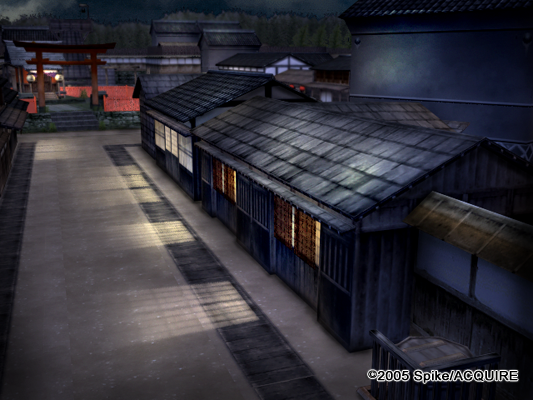 File:Sengen town.png