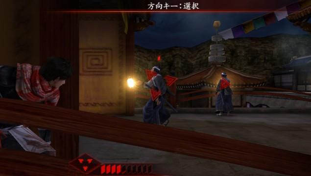 File:Zankoku-2-jpg.jpg