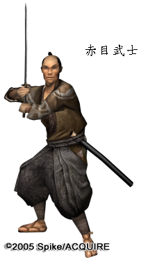 File:Akame samurai.png
