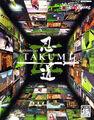 Thumbnail for version as of 21:45, November 25, 2011