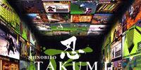Shinobido: Takumi