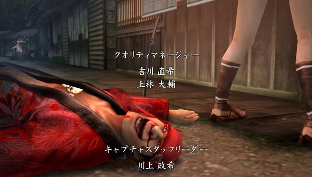 File:Shinobido 2 credits roll 10.jpg