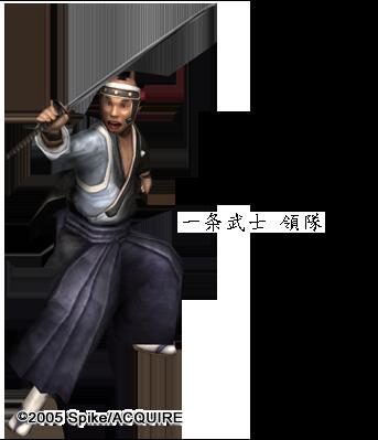 File:Ichijyou samurai leader.png