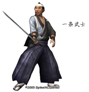 File:Ichijyou samurai.png