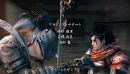 Shinobido 2 credits roll 22